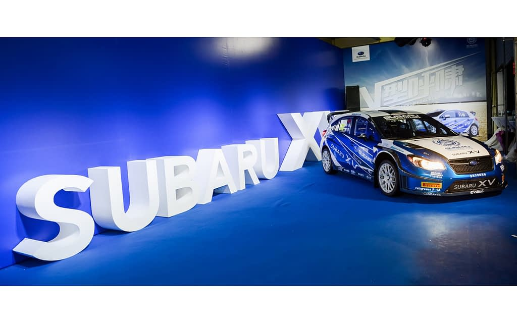 Crosstrek XV Rally China Announcement